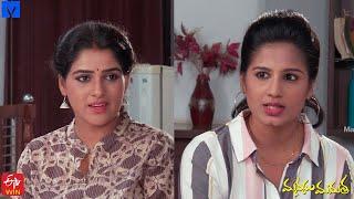 Manasu Mamata Serial Promo - 7th July 2020 - Manasu Mamata Telugu Serial - Mallemalatv - MALLEMALATV