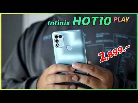 รีวิว-Infinix-Hot10-Play-ราคา-