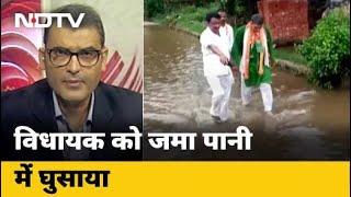 BJP विधायक को Sewer के पानी में चलवाया, काम न होने से नाराज थे गांववाले   Desh Pradesh - NDTVINDIA
