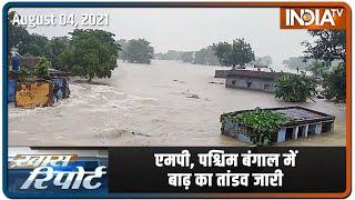 देश के कई राज्यों में बाढ़ का तांडव जारी, MP और West Bengal में बाढ़ से बिगड़े हालात - INDIATV
