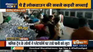 Watch: Desperate migrants loot drinking water bottles at DDU station - INDIATV