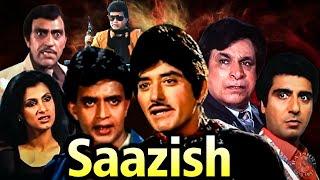 Saazish Action Hindi Movie   साज़िश   Mithun Chakraborthy, Raaj Kumar, Dimple Kapadia, Raj Babbar - RAJSHRI