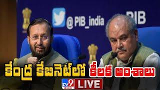 Cabinet briefing by Union Ministers Prakash Javadekar backslashu0026 Narendra Singh Tomar - TV9 - TV9