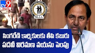 Telangana to increase retirement age of Singareni workers, employees to 61 years - TV9 - TV9