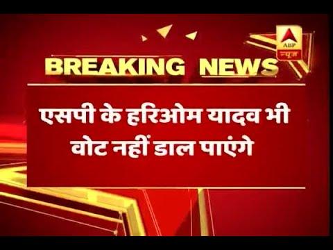 2019 Kaun Jitega: SP's Hariom Yadav barred from voting in Rajya Sabha elections