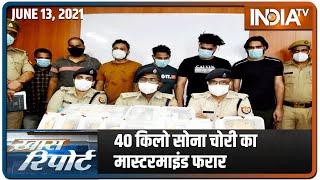 Noida में सबसे बड़ी चोरी का खुलासा, 6.5 करोड़ कैश और 40 किलो सोना बरामद - INDIATV