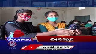 Headlines:Monsoon Rains | Palamuru Project Expats | Col Santhosh Babu | Covid Free Village | V6 News - V6NEWSTELUGU