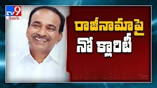 ఈటల రాజేందర్ రాజీనామాపై ఉత్కంఠ - TV9 - TV9