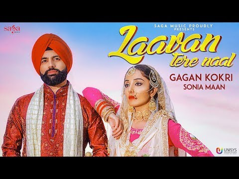 Laavan Tere Naal Gagan Kokri Video Song With Lyrics