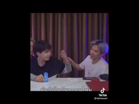 ซุงบูม-เฉลยเถอะว่าเป็นแฟนกัน-ซ