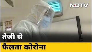 Mumbai में Covid-19 से मौत का आंकड़ा 1000 पार - NDTVINDIA