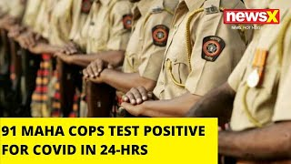 91 MAHA COPS TEST POSITIVE FOR COVID IN 24-HRS |NewsX - NEWSXLIVE