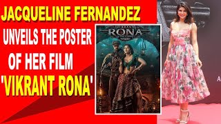 Jacqueline Fernandez unveils the poster of her film 'Vikrant Rona' - BOLLYWOODCOUNTRY
