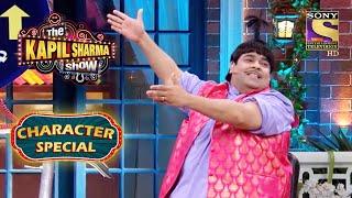 Bachcha Is At Loss Of Words For Kajol | The Kapil Sharma Show Season 2 | Character Special - SETINDIA