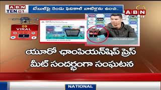 Viral: Fevicol Recent Ad Creativity Story    Ronaldo    ABN Telugu - ABNTELUGUTV