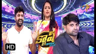 Suma's Cash – Game Show – 28th Apr – Dhee Team