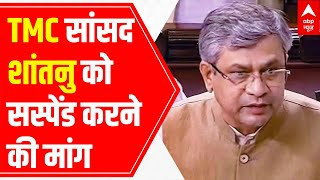 Suspension of TMC MP Santanu Sen from Monsoon session likely; details here - ABPNEWSTV