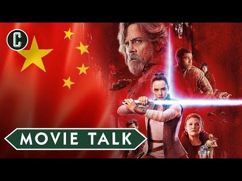 connectYoutube - Star Wars: The Last Jedi Tanks in China - Movie Talk