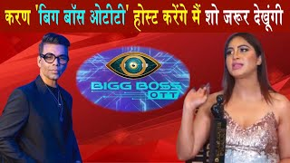 Arshi Khan : I am very excited to see Karan Johar hosting 'Bigg Boss OTT'. - IANSINDIA
