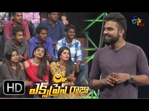 Express Raja | 28th April 2017  | Full Episode 160 | ETV Plus | cinevedika.com