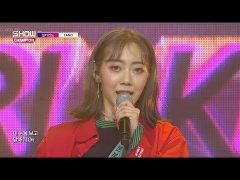 connectYoutube - Show Champion EP.255 GIRLKIND - FANCI [걸카인드 - 팬씨]