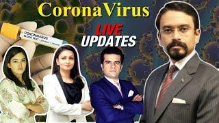 Corona Updates LIVE: Coronavirus Lockdown 4.0 Updates | Coronavirus India Cases LIVE Updates |NewsX - NEWSXLIVE