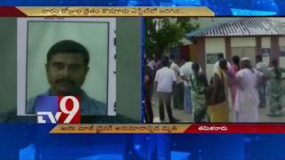 Suspicious death of Jayalalithaa Driver in Tamil Nadu