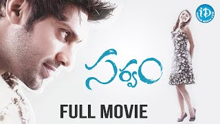 Sarvam Telugu Full Movie | Arya | Trisha | JD Chakravarthy | Vishnuvardhan | Yuvan Shankar Raja - IDREAMMOVIES