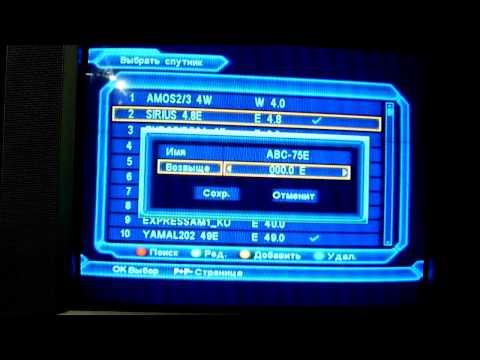 Раскодировать голденинтерстар через игровые автоматы коломбо