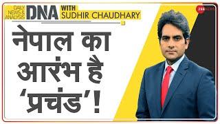 DNA: चीन के चक्कर में बुरा फंसे KP Oli ? | Sudhir Chaudhary | India Nepal Tension | China | Analysis - ZEENEWS