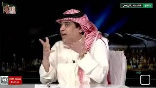 خالد الشعلان : أتمنى من لجنة الانضباط تسليط الضوء على هذا اللاعب من الهلال