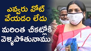 Actor Rajasekhar And His Wife Jeevitha About GHMC Elections 2020 | Tollywood - TFPC