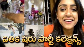 Vithika Sheru's Party Collections | వితిక షెరు పార్టీ కలెక్షన్స్ | - IGTELUGU