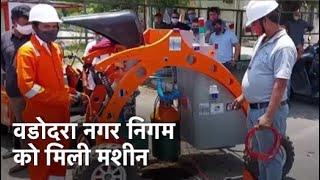 Vadodra: सीवर साफ करने के लिए रोबोटिक सफाई मशीन, देखिए कैसे करती है काम? - NDTVINDIA