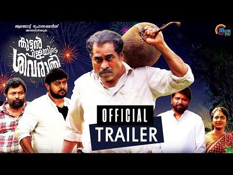 Kuttanpillayude Sivarathri Trailer