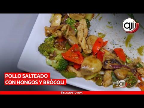 Receta de pollo salteado con hongos y brócoli | Ají