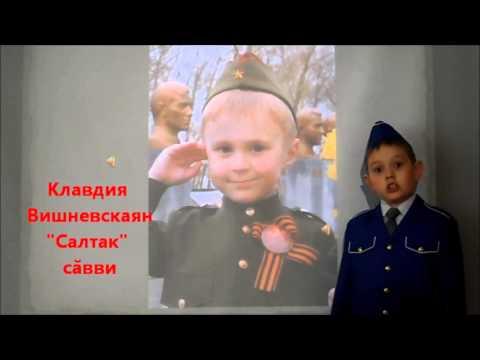 Василий Ильин. Салтак