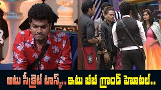 Big Boss 4 Day -30 Highlights | BB4 Episode 31 | BB4 Telugu | Nagarjuna | IndiaGlitz Telugu - IGTELUGU