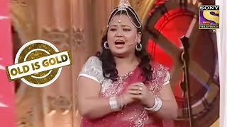Bharti Is Bewitched By Akshay Kumar | Old Is Gold | Comedy Circus Ke Ajoobe - SETINDIA