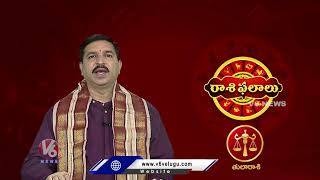 Weekly Horoscopes | Astrological Predictions From 25th July To 31st July 2021 | V6 News - V6NEWSTELUGU