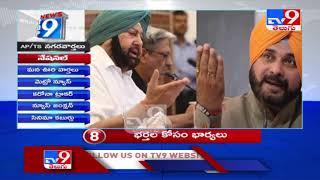 Top 9 News : Top News Stories ||  04 June 2021 - TV9 - TV9