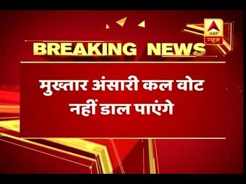 2019 Kaun Jitega: Allahabad HC bars jailed MLA Mukhtar Ansari from voting in Rajya Sabha e