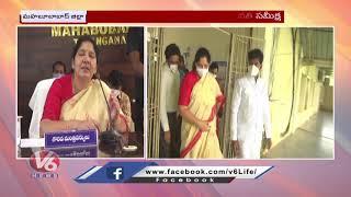 Minister Satyavathi Rathod Holds Review Meeting On Floods | Mahabubabad | V6 News - V6NEWSTELUGU
