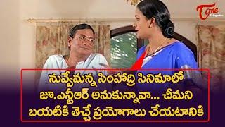 MS Narayana Best Comedy Scenes | Telugu Movie Comedy Scenes | TeluguOne - TELUGUONE