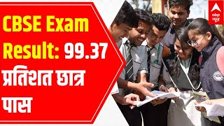 CBSE Board Class 12 Results 2021 DECLARED; 99.37 percent students pass the examinations - ABPNEWSTV