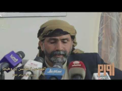 مدير دائرةصافرللغازمحسن وهيط يكشف بالأرقام كميات الغاز المصدر إلى مناطق سيطرة مليشيات الحوثي