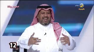 محمد الماس : ابتسامة جروهي بعد التصدي لركلة جزاء حمدالله تساوي هدف