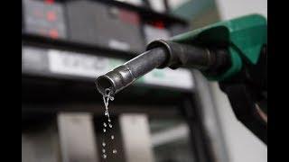 Se registró un aumento en el precio de los combustibles
