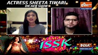 Sheetal Tiwari on her role of Gunjan in Namak Issk Ka - INDIATV