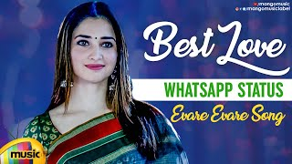 Tamanna Best Love WhatsApp Status Video | Sketch Telugu Movie | Vikram | Thaman S | Mango Music - MANGOMUSIC